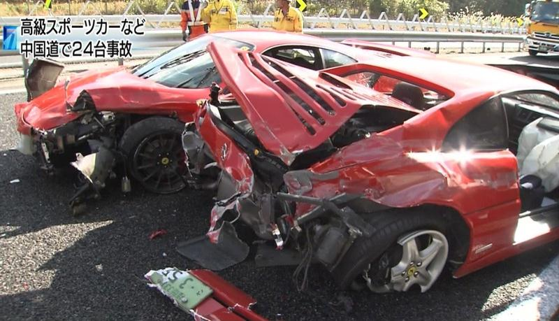 accidentferrari_02