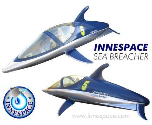 innespace_11