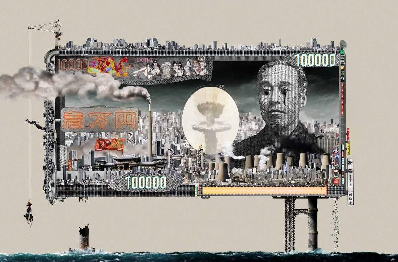 money-yen_1_800